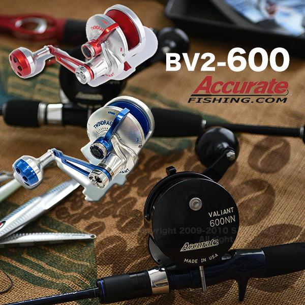 Gear-Lab Accurate Valiant 2スピードモデル BV2-600NN【ラウンド】【EXロングハンドル】アキュレート/バリアント