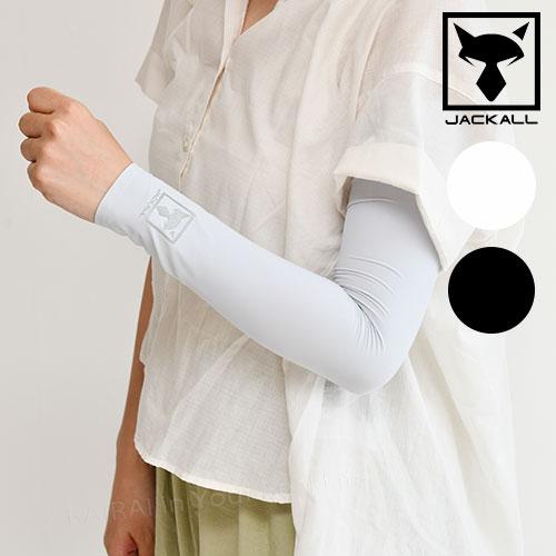 ゆうパケットOK アウトドア 大特価 日焼け防止 黒 白 特価 UVケアジャッカル アームガード 着後レビューでステッカープレゼント GUARD ホワイト ブラック ジャッカル ARM JACKALL