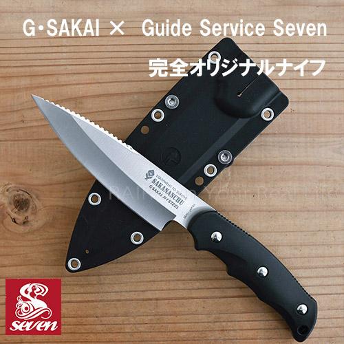 G・SAKAI×ガイドサービスセブン 完全オリジナルナイフ/サカナンチュ01 黒/ブラック【マキエ】【タイラー】【着後レビューでプレゼント】