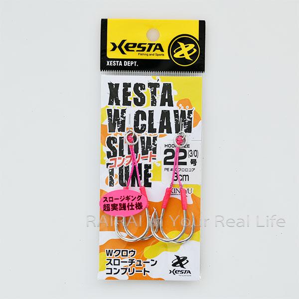 卸直営 スロージギング超実践仕様 ダブルフック 釣り具 フィッシング 釣り針 ゆうパケットOK ゼスタ アシストフック Wクロウ スローチューン 3 着後レビューでステッカープレゼント アウトレット 2cm XESTA 5cm 0 3cm 22号 コンプリート