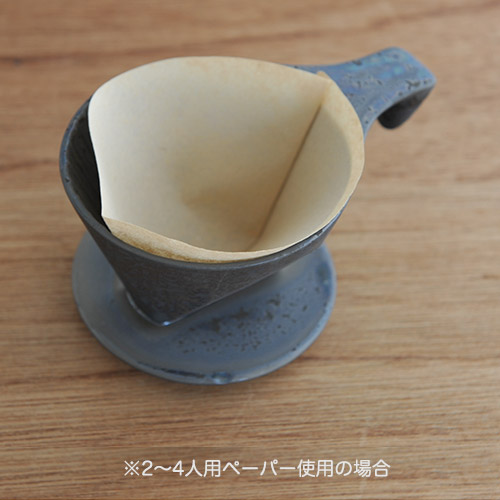ONE KILN CERAMICS/COFFEE DRIPPER (TRAPEZOID) ASH/ one kiln coffee dripper trapezoid