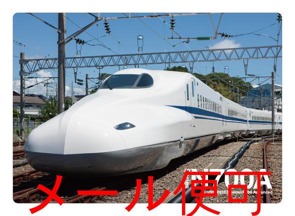 両面カラーの下敷きで、表面にN700Aの先頭部の写真、裏面に側面の写真が掲載されています。 B5下敷き(N700A新幹線)【JR関連鉄道グッズ】