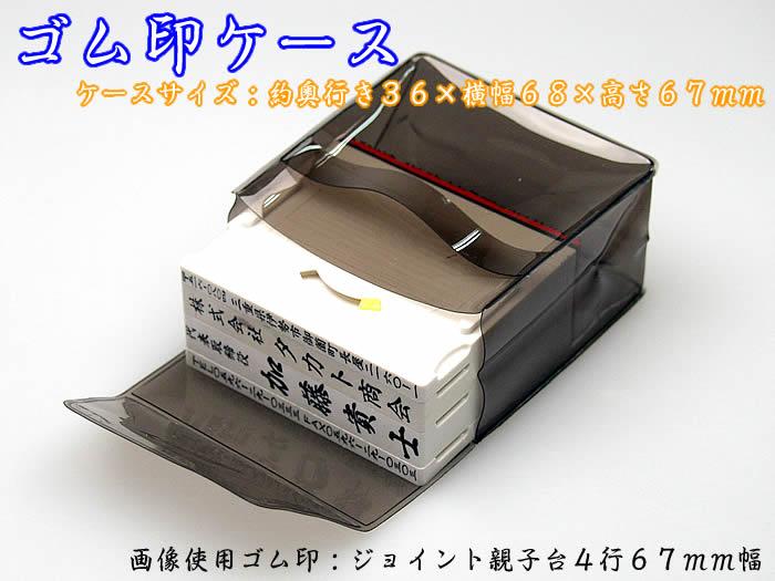 19098 foldable vinyl rubber stamp case