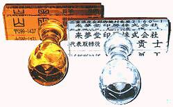 Plastic-rubber stamp 4 line series