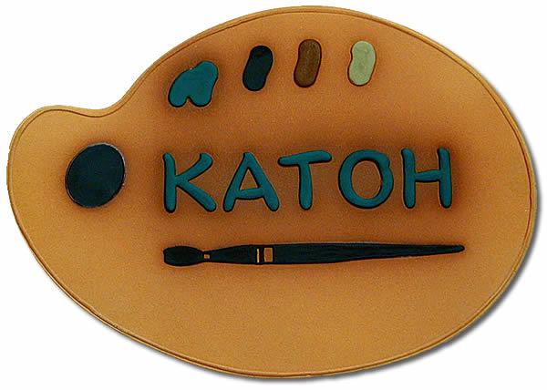 【送料無料】立体陶板表札(戸建・マンション両用タイプの表札)TK-21つやあり【smtb-k】