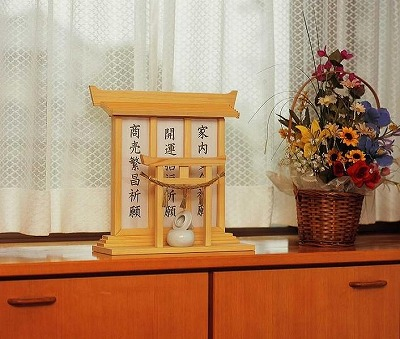 Support! At the altar (great) Bill stand compact on the furniture and wall hangings available gate. Shipping 116020 from Ise-Jingu, ISE city