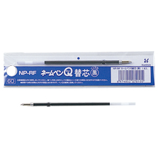 Shachihata NP-RF refill 0.7 mm namepen Q namepemplimo for Park 07010
