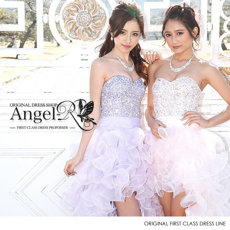Angel R エンジェルアール ドレス キャバ ドレス キャバドレス エンジェル アール ドレス ビジューたっぷりふわふわフリル前ミニウエディングドレス ロングドレス フレアワンピース セクシー 全17色/Sサイズ AR2216