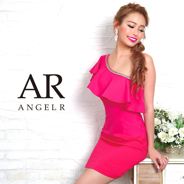 Angel R エンジェルアール ドレス キャバ ドレス キャバドレス エンジェル アール ドレス フリルワンショルダータイトミニドレス 無地 ワンピース ピンク/ホワイト/グレー Sサイズ AR8806