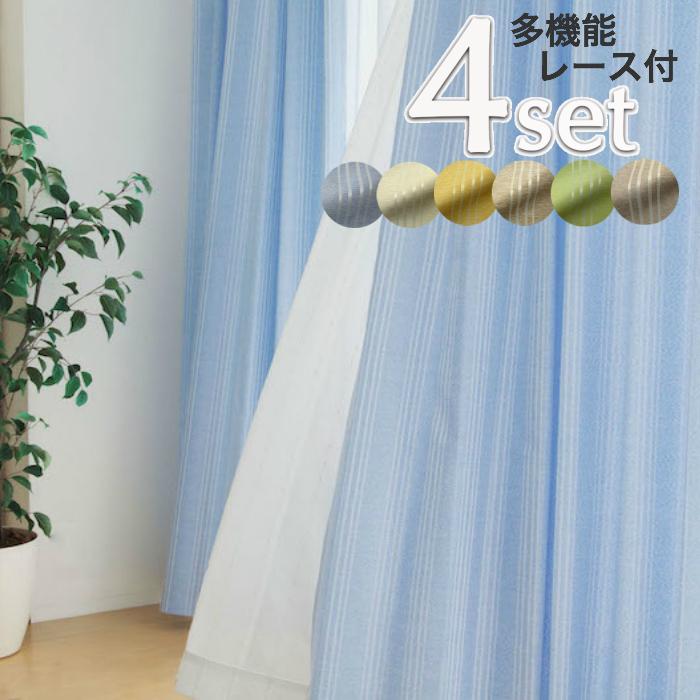 EO-ストライプドビー織りカーテン&多機能レースカーテン4枚セット【幅150cm×丈225~250cm】