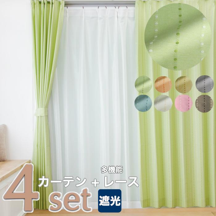 EO-遮光裏地付ドットストライプカーテン&多機能レースカーテン4枚セット【幅125cm×丈150~220cm】