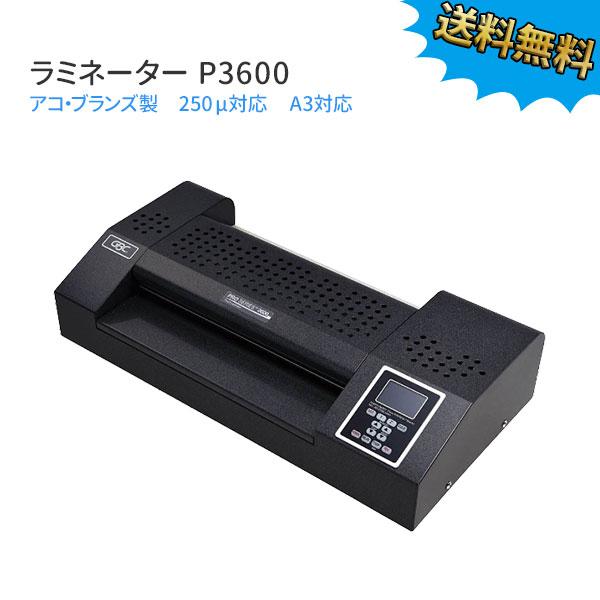 アコ・ブランズ製 ラミネーター P3600(A3対応 250ミクロン対応)