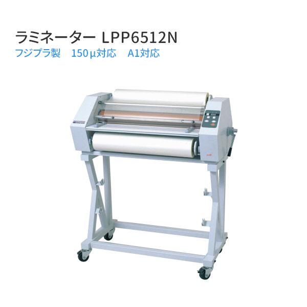 ロールラミネーター LPP6512N A1対応