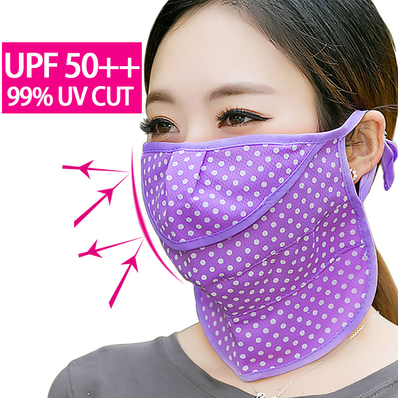 The hay fever measures UV cut mask sunburn prevention face cover face mask  UV sunburn pollen measures awning mask ultraviolet rays cut lady's bicycle,