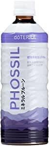 PHOSSILミネラル オリジナル メーカー公式ショップ にプルーンエキスを配合し 甘酸っぱく飲みやすい低カロリーのドリンクです 値下げ 21-24日に 5 550ml フェイスパックをプレゼント 980円以上ご購入で ドテラ ミネラル プルーン