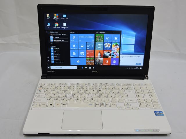 あす楽対応 即日発送可 中古 13.3w型 NEC VK20HH-F Win10 64 pro/第三世代Core i7/4G/320G/無線/WiMAX/リカバリー領域あり/KingSoft office 2016【中古ノートパソコン 中古パソコン 中古PC office付き】