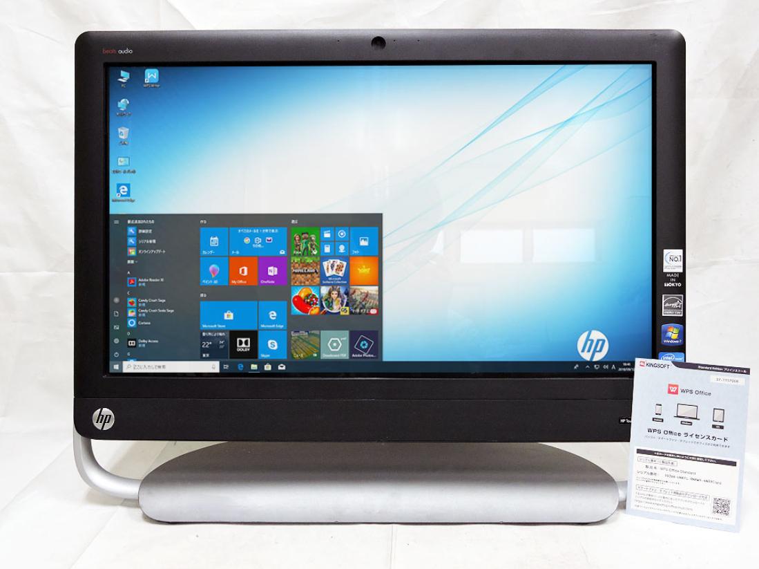 あす楽 即日発送 タッチ 美品 HP 23一体型HP 520-1160JP AIO / Win10 64 Pro/二世代 i5-2400S/ 4G/ 500G HDD/ KingSoft office 2016(ライセンスカード付)/【一体型 中古パソコン office付き 中古PC】