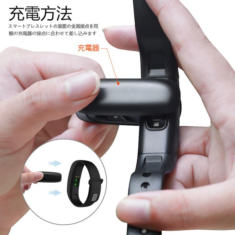 It is Mother's Day in smart watch active mass meter feeling beat blood  pressure measurement pedometer smart bracelet waterproofing telephone  receipt