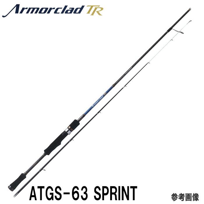 ティップランロッド パームス アーマークラッド TR ATGS-63SPRINT