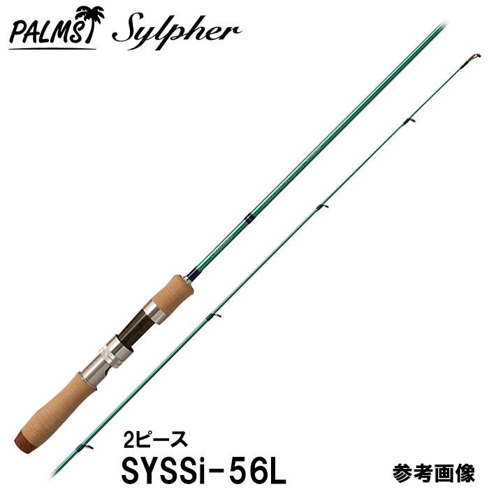 パームス トラウト ロッド シルファー SYSSi-56L スピニング 2ピース