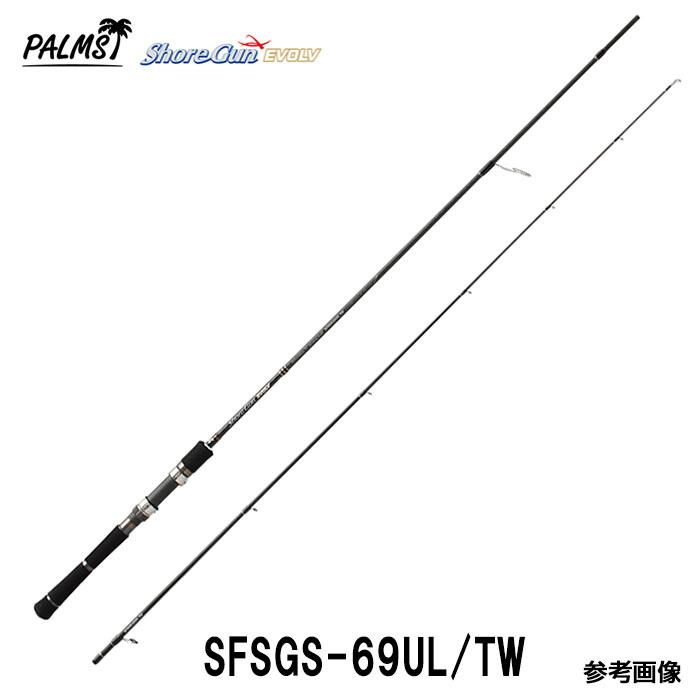 ショアガン エボルブ SFSGS-69UL・TW  パームス 2ピース スピニング