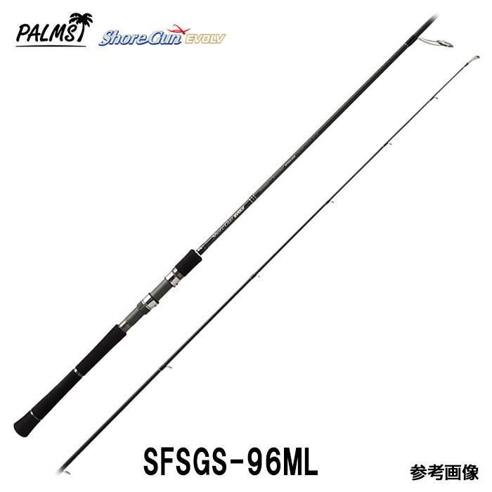 ショアガン エボルブ SFSGS-96ML パームス 2ピース スピニング