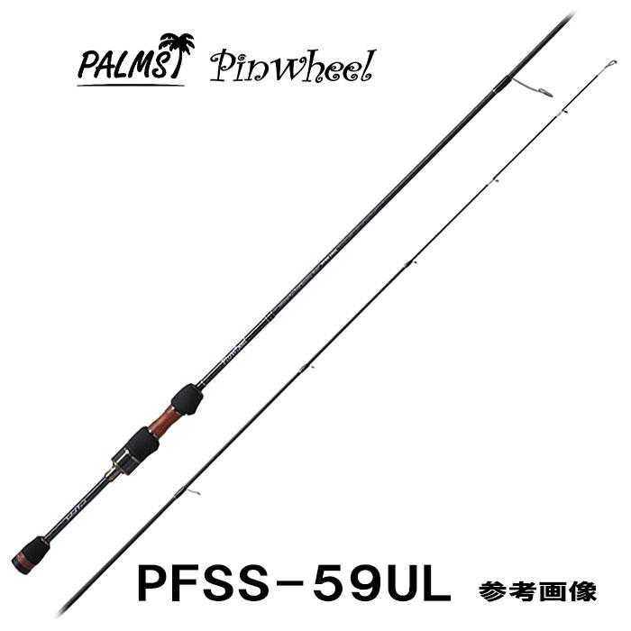 ライトソルトゲームロッド アジング メバリング パームス ピンウィール PFSS-59UL ソリッドティップ 2ピース スピニング