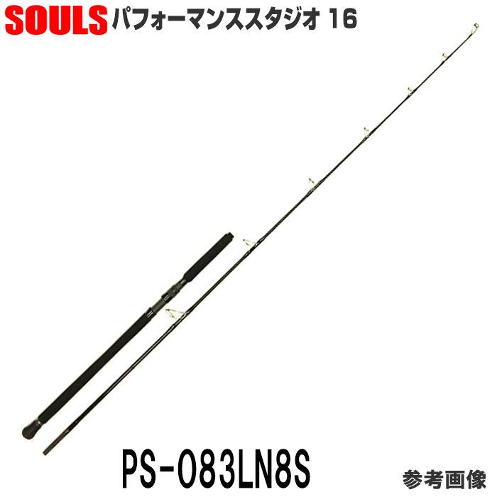 ツナロッド ソウルズ PS-O83LN8S スピニング 1&H パフォーマンススタジオ16
