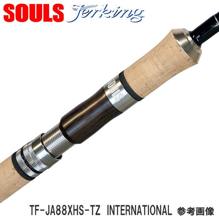 トラウト ロッド ジャーキング TF-JA88XHS-TZ-INTERNATIONAL(インターナショナルモデル) チタンフレームSiCリングモデル スピニング 2ピース ウッドスペーサー:オーク