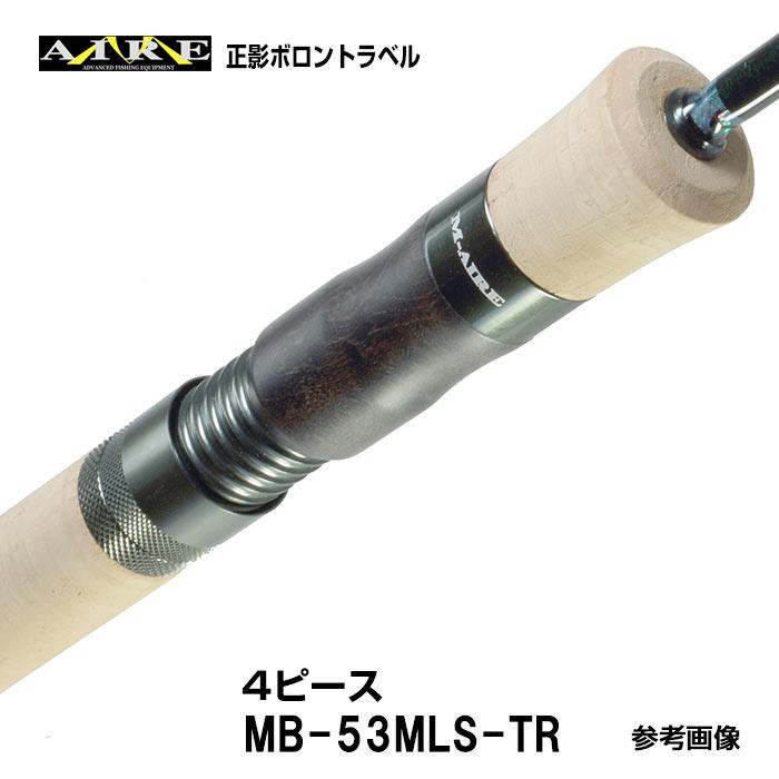 エムアイレ ロッド トラベルロッド MB-53MLS-TR スピニング 4ピース