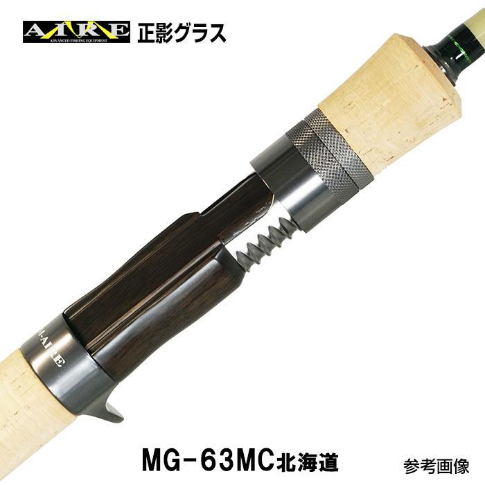 エムアイレ トラウト グラスロッド MG-63MC 北海道 ベイト 2ピース
