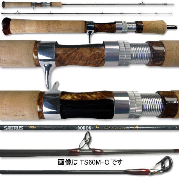 减弱解说员TS90HH-C鳟鱼鱼竿怪兽