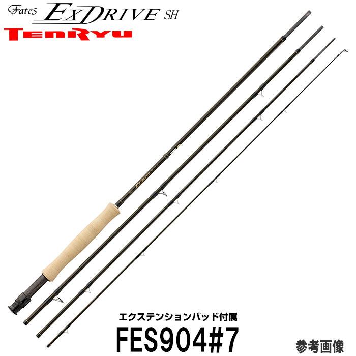 フライロッド 天龍 フェイテスエクスドライブ FES904-#7 4ピース #7