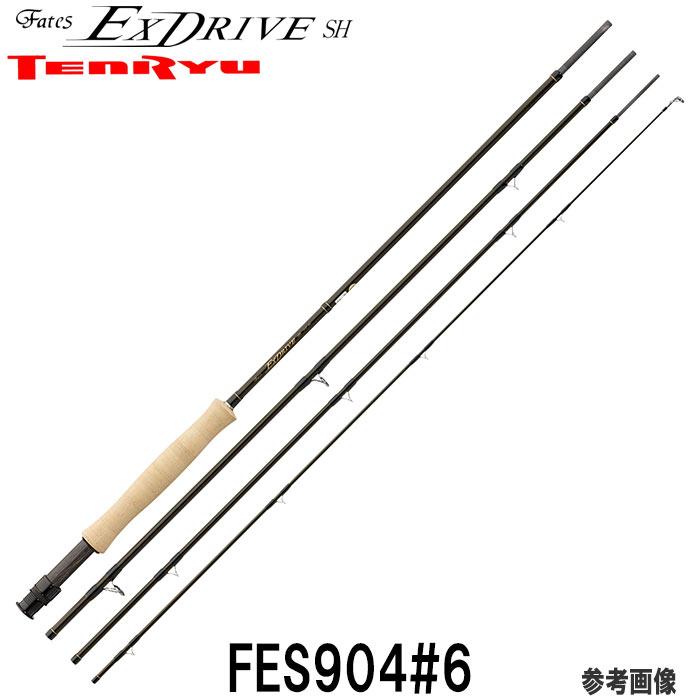 フライロッド テンリュウ 天龍 フェイテスエクスドライブ FES904-#6 4ピース 6番