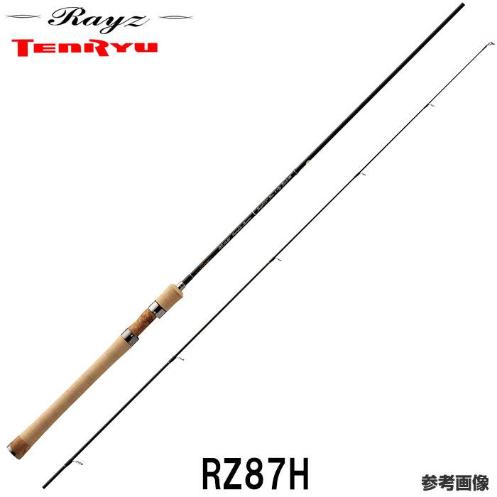 サクラマスロッド テンリュウ レイズ RZ87H(Sakura) スピニング 2ピース
