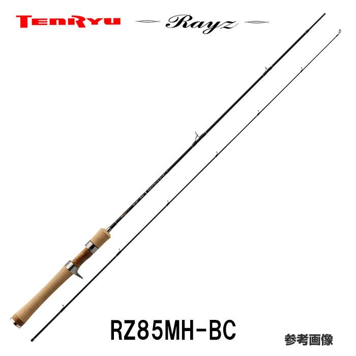 テンリュウ 天龍 レイズ RZ85MH-BC (Taison) ベイト 2ピース