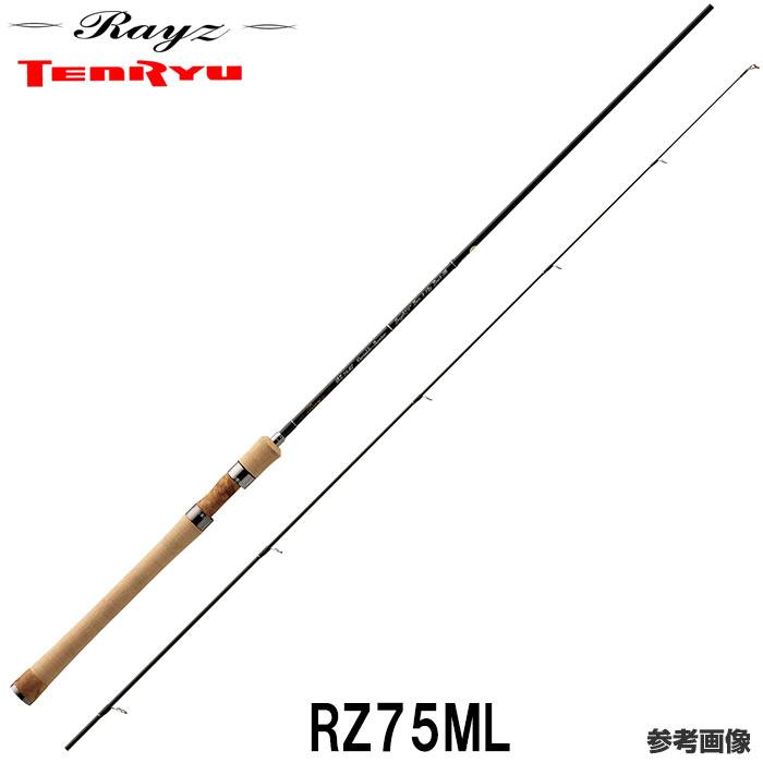 テンリュウ 天龍 レイズ RZ75ML  (Variable-Shooter) スピニング 2ピース