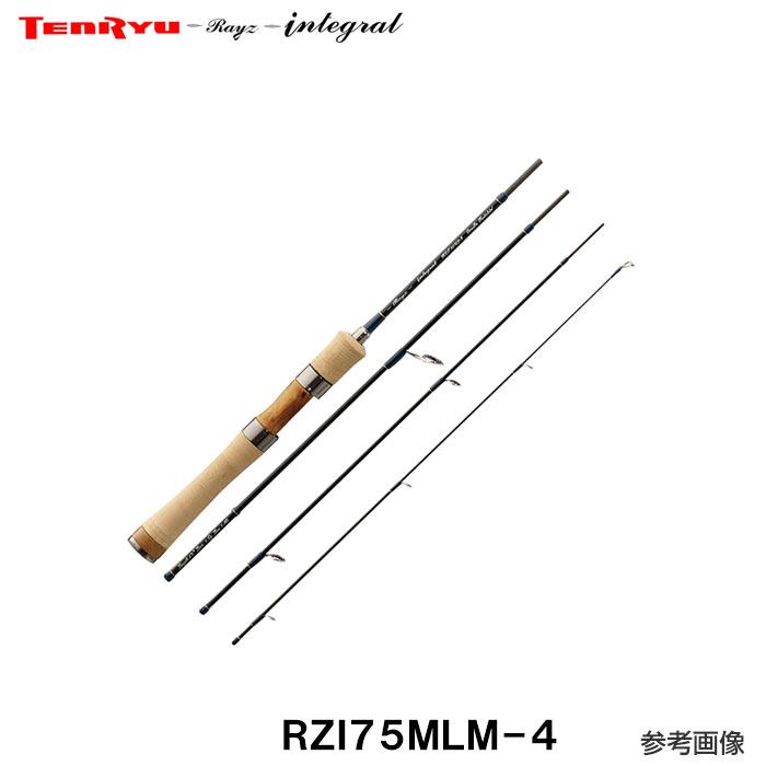 トラウトロッド テンリュウ レイズインテグラル RZI75MLM-4 スピニング 4ピース