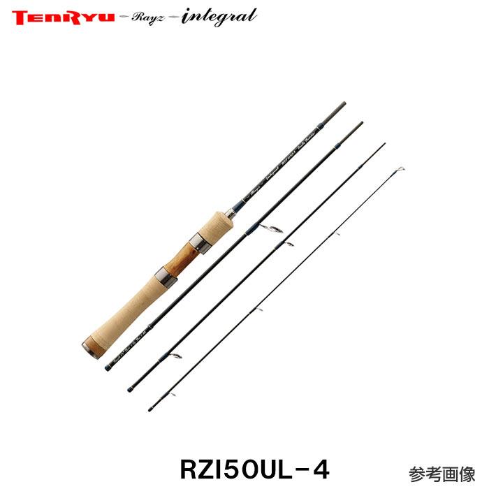 テンリュウ レイズインテグラル RZI50UL-4 (Cradle Twitchin') スピニング 4ピース