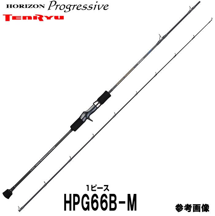 テンリュウ ジギングロッド ホライゾンSL HSL66B-M ベイト 1ピース