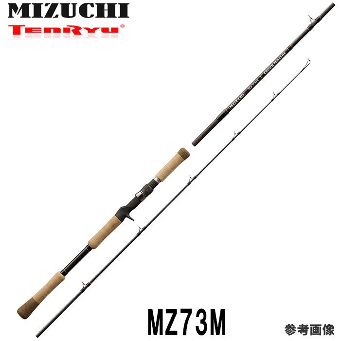 テンリュウ 天龍 ミズチ MZ73M ベイト 1&ハーフ
