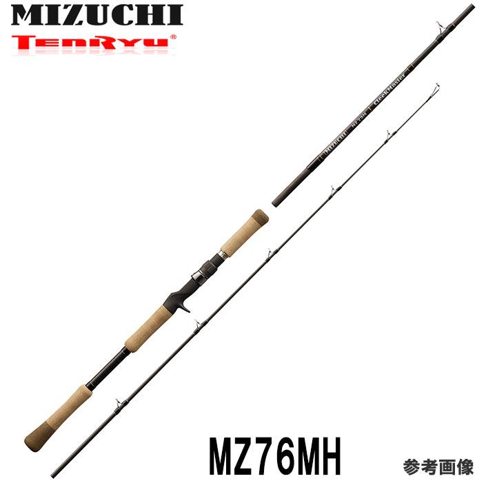 テンリュウ 天龍 ミズチ MZ76MH ベイト 1&ハーフ