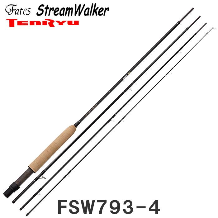 4ピースフライロッド テンリュウ 天龍 フェイテス ストリームウォーカー FSW-793-4 #3 CONQUESTFLOW 4ピース