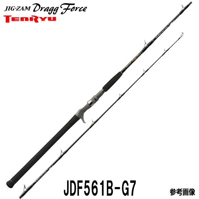 テンリュウ ジギングロッド ドラッグ フォース JDF561B-G7 1ピース