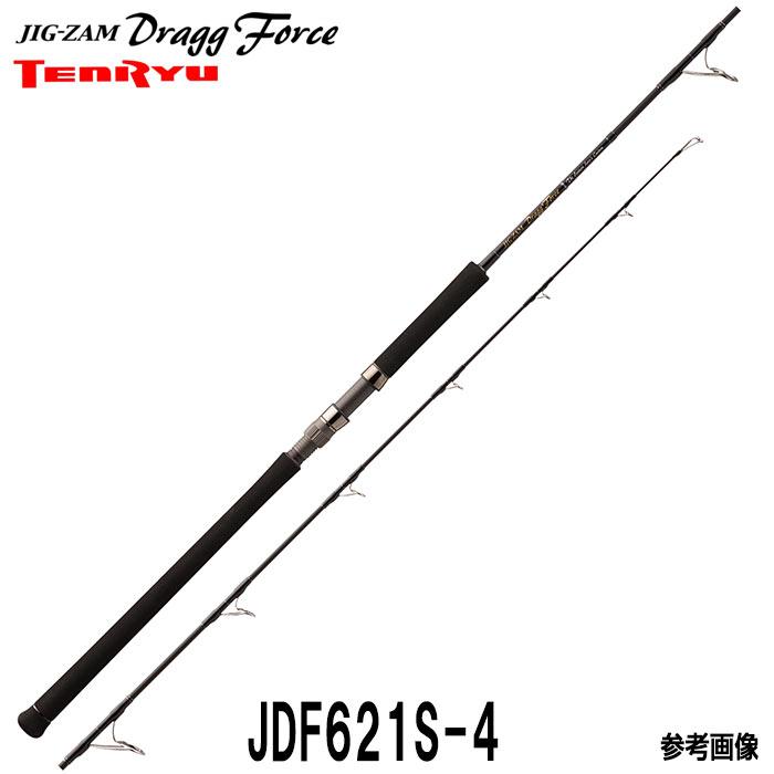 テンリュウ ジギングロッド ドラッグ フォース JDF621S-4 スピニング 1ピース