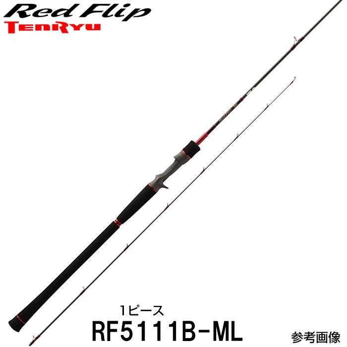 テンリュウ 鯛ラバロッド レッドフリップ RF5111B-ML ベイト 1ピース
