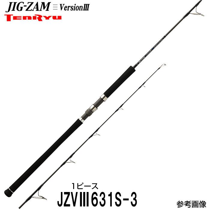 ジギングロッド テンリュウ 天龍 ジグザムV3 JZV3-631S-3 スピニングモデル 1ピース