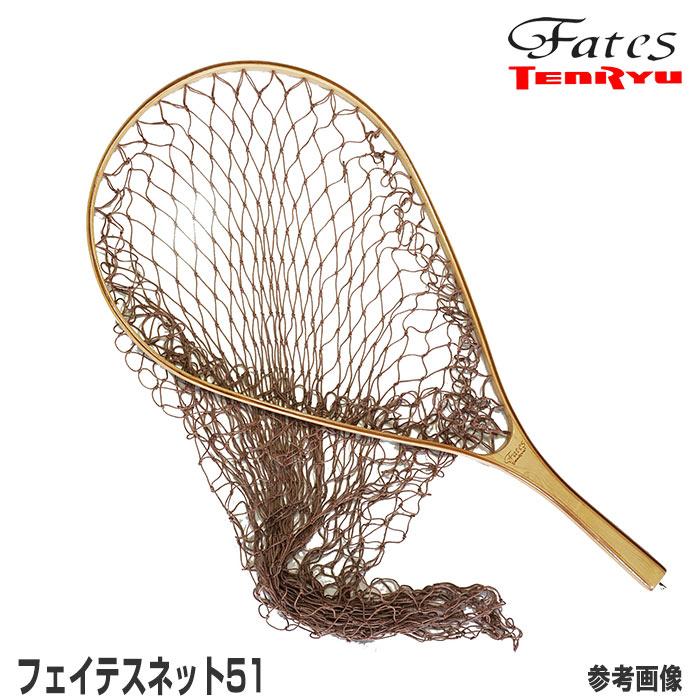 テンリュウ 天龍 フェイテスネット51