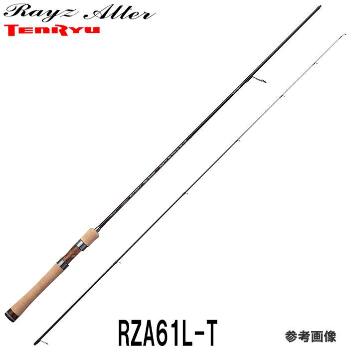 エリア専用ロッド レイズ オルタ RZA61L-T 2ピース スピニング テンリュウ