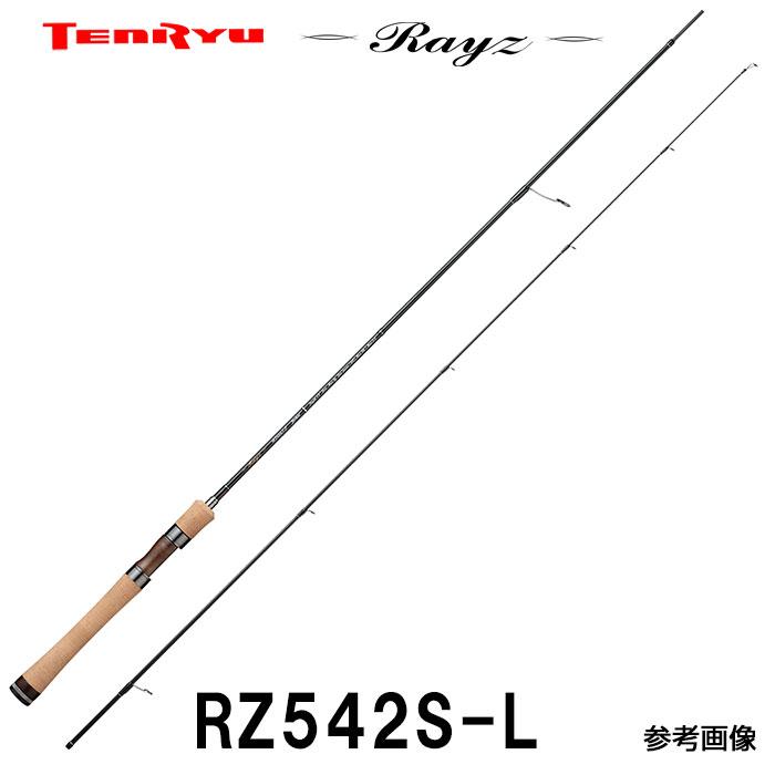 レイズ 2ピース テンリュウ スピニング  RZ542S-L トラウトロッド
